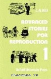Advanced Stories for Reproduction 1
